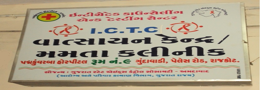 ICTC Display